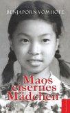 Maos eisernes Mädchen (eBook, ePUB)