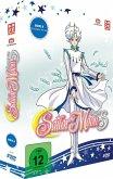 Sailor Moon SuperS - 4. Staffel, Box 8 (5 Discs)
