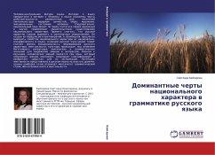 Dominantnye cherty nacional'nogo haraktera v grammatike russkogo yazyka