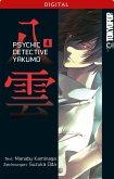 Psychic Detective Yakumo Bd.4 (eBook, PDF)