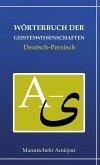 Wörterbuch der Geisteswissenschaften (eBook, PDF)