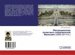 Migracionnaya politika sovremennoj Francii (2000-2011gg.)