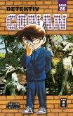 Detektiv Conan Bd.86