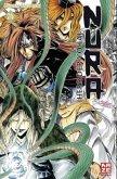 Nura - Herr der Yokai Bd.24
