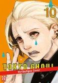 Tokyo Ghoul Bd.10