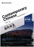 Exercise Book / Contemporary Chinese Vol.1
