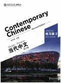 Exercise Book / Contemporary Chinese Vol.2
