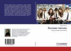 Russkie glagoly