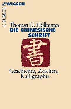 Die chinesische Schrift - Höllmann, Thomas O.