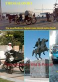 Thessaloniki in Bild & Poesie