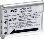 JVC BN-VG212 Akku 1200mAh für Evoria V/VX Serie