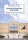 Griechische Einladung in die Politik (eBook, ePUB)