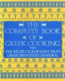 The Complete Book of Greek Cooking (eBook, ePUB)