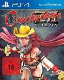Onechanbara Z2: Chaos (PlayStation 4)