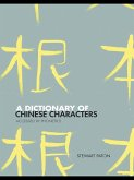 A Dictionary of Chinese Characters (eBook, ePUB)
