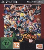J-Stars Victory Vs+ (PlayStation 3)