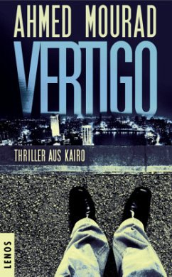 Vertigo - Mourad, Ahmed