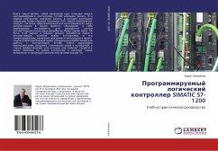 Programmiruemyj logicheskij kontroller SIMATIC S7-1200