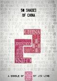 50 Shades of China (eBook, ePUB)
