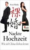 Nackte Hochzeit (eBook, ePUB)