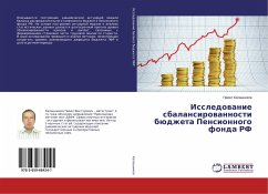 Issledovanie sbalansirovannosti bjudzheta Pensionnogo fonda RF