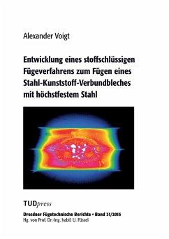 pdf/Байки