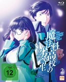 The Irregular at Magic High - Vol. 2, Games for the Nine