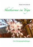Shatkarma im Yoga (eBook, ePUB)