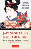 Japanese Tales from Times Past (eBook, ePUB)