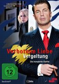 Verbotene Liebe - Vergeltung: Die komplette Staffel - 2 Disc DVD