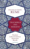 Traumbild des Herzens (eBook, ePUB)