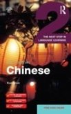 Colloquial Chinese 2