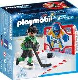 PLAYMOBIL® 6192 - Eishockey-Tortraining