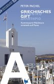 Griechisches Gift / Kommissarin Waldmann Bd.2 (eBook, ePUB)