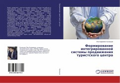 Formirovanie integrirovannoj sistemy prodvizheniya turistskogo centra - Kuznecov, Lev A.