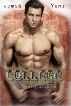 College - Gay Romance (eBook, ePUB)
