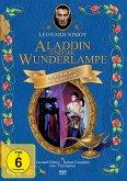 Große Märchen mit großen Stars - Aladdin und die Wunderlampe