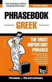 English-Greek Phrasebook and 250-Word Dictionary