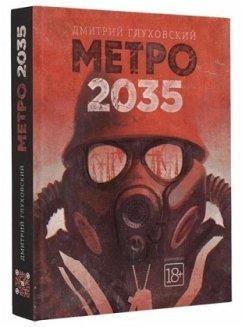 Metro 2035 - Glukhovsky, Dmitry