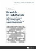 Unterricht im Fach Deutsch