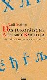 Das europäische Alphabet Kyrilliza (eBook, ePUB)
