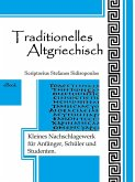 Traditionelles Altgriechisch (eBook, ePUB)
