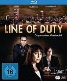 Line of Duty - Cops unter Verdacht, Staffel 2 (2 Discs)