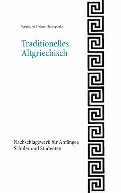 Traditionelles Altgriechisch (eBook, ePUB)