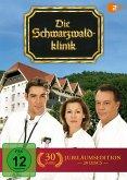 Die Schwarzwaldklinik - Die komplette Serie (20 Discs)