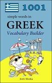 1001 simple words in Greek (eBook, ePUB)