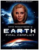 Gene Roddenberry's Earth:Final Conflict - Staffel 4