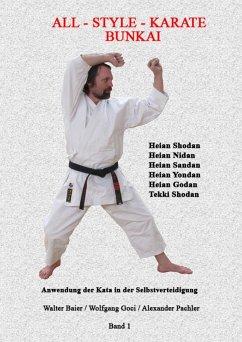 Bunkai - die Anwendung der Karate Kata in der Selbstverteidigung (eBook, ePUB)