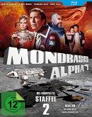 Mondbasis Alpha 1 - Staffel 2