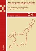 Der Yaeyama-Ishigaki-Dialekt (eBook, PDF)